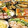 全席個室居酒屋 桜の藩 - 料理写真: