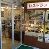 長良川サービスエリア(下り線)レストラン - メイン写真: