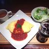 カフェ ド スイドウチョウ - 料理写真: