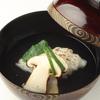 京懐石柿傳 - 料理写真:煮物椀