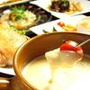 洋食屋Dining&Bar Roots - 料理写真: