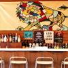Kitchen Lion - メイン写真: