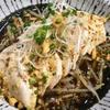 駒八 - 料理写真:人気メニュー『よだれ鶏』