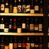 SUI de vin - メイン写真:
