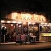 バカソウル アジア - メイン写真: