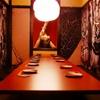 完全個室 割烹dining 桟敷坐 - メイン写真: