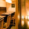 完全個室とこだわり和食 日の膳 - メイン写真: