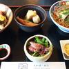 魚料理・寿司 二反田 - メイン写真: