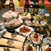海鮮居酒屋 海男 - メイン写真: