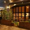 レストラン ビブ - メイン写真: