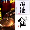 津軽郷土料理 がるがる新宿店 青森居酒屋 - メイン写真: