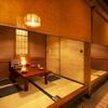 喜酒快膳 夢玄 - 内観写真:各種個室もご用意しております。