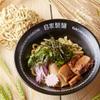 GACHI - 料理写真:油そば690円