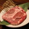 しちりん家 - 料理写真:エイジングステーキ
