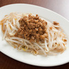 KITCHEN TACHIKICHI - 料理写真:ヤミツキ間違い無しの肉味噌もやし!