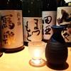 京都木村屋本店 - メイン写真: