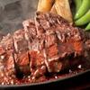 ビュッフェザグレース - 料理写真:【タイムサービス】ビーフステーキ