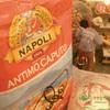 ソロピッツァ ナポレターナ - 料理写真: