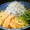 東京煮干屋本舗 - 料理写真:湘南しらす油そば
