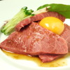 田町 大人のハンバーグ - 料理写真: