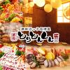 津田沼っ子 燻製居酒屋 とりとんくん - メイン写真: