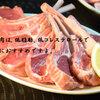 ひつじやジンギスカン - メイン写真: