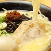 濃厚味噌ラーメン さごはち - 料理写真:「赤柚子高菜らーめん(味玉つき)」