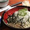 竹扇 - メイン写真: