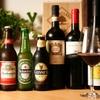 2ndCafe - ドリンク写真:輸入ビールとイタリアワイン
