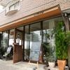 caféBistro arbre - メイン写真: