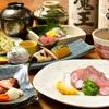 炭火居酒屋 のんべえ - 料理写真: