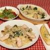 ベイカナーズ - 料理写真:ポルチーニ茸とスモークチキンのクリームパスタと広島県産カキのグラタン