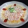 鳥の里 - 料理写真:☆鶏のカルパッッチョ☆