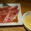 焼肉家ごんたか - 料理写真:当店オリジナルおすすめ逸品!しっくり焼