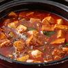 ジョーズ シャンハイ ニューヨーク - 料理写真:特製麻辣豆腐