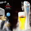 BEER&SPICE SUPER DRY - メイン写真: