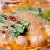 もつ鍋 永楽 - 料理写真:夏の定番 赤もつ鍋