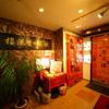 香港楼 - 外観写真:3階チャイナ雰囲気満点の扉が待ち構える...