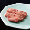 焼肉 食道園 - 料理写真:厚切上タン塩焼