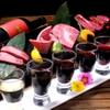 牛や 榮太郎 - ドリンク写真:ワイン5種