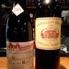 ぶーみんVinum 新川バル - ドリンク写真:毎月20日はワインの日!お宝ワインリーズナブルに飲み比べ