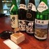 呑み喰い処 福わらひ - ドリンク写真:全国各地からの日本酒を取り揃えております!