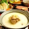 八風 - メイン写真: