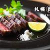 肉酒場 VOLTA - メイン写真: