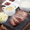 やっぱりステーキ 2nd - 料理写真:ご飯、スープ、サラダお代わり自由です。