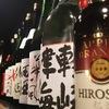 ボワ ヴェール - ドリンク写真:青森の日本酒や焼酎なども置いています。