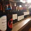 ボワ ヴェール - ドリンク写真:チリ イタリア フランスなどのワインを中心に置いています。