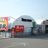 牡蠣小屋 住吉丸 - メイン写真: