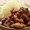 馬力 - 料理写真:オリジナルの「八味唐辛子」で仕上げた『ホルモン炒め』