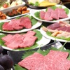集龍軒 - 料理写真:極上和牛コース